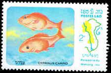 Scott # 482 - 1983 - ' Mekong River Fish, Cyprinus Carpo '