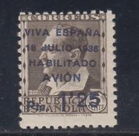 CANARIAS - ESPAÑA (1936) NUEVO SIN FIJASELLOS MNH - EDIFIL 3 (1,25 +2 cts) LOTE1