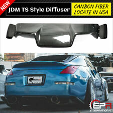 For 03-08 Nissan 350z Z33 Infiniti G35 Coupe 2D JDM TS Style Rear Diffuser Lip