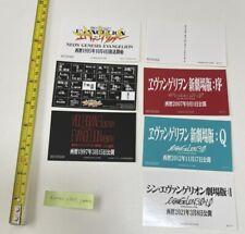 evangelion store event limited title logo seal sticker 7 shin anime jo q ha