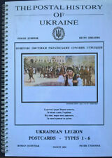 UKRAINIAN LEGION POSTCARDS - Two Volume Set - Military History