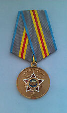 The best Medals of Russia at an inexpensive price!!!(25 years of withdrawal of S