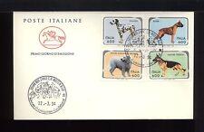 1994  ITALIA FDC CAVALLINO 12.3.1994 CANI SERIE COMPLETA 4 VALORI