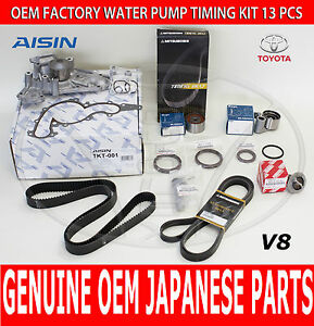 NEW TOYOTA SEQUOIA 05-09 FACTORY OEM  COMPLETE TIMING BELT WATER PUMP KIT 14 PCS