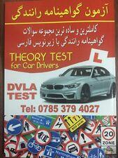 Farsi Driving Theory Test