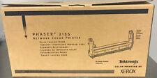 Xerox 016-1921-00 (016192100) Imaging Drum NEW OEM