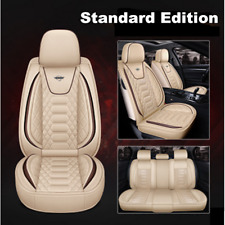 Beige Car Seat Covers Protectors For Interior Accessories Full Set Front Rear