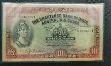British HK Banknote - Chartered bank of India, Australia & China 1941 $10 Bill