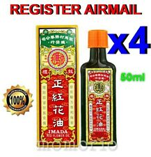 Imada Red Flower Oil for Pain Relief muscles backaches strains sprains 50ml  x 4