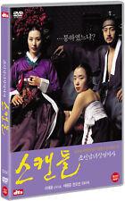 Untold Scandal ( DVD ) Bae Yong joon / Jeon Do yeon / English Subtitle/ Region 3