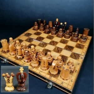 Wooden Carved Folding Chess Set Complete Board Storage Box Wood PLEASE READ