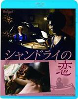 BESIEGED [Blu-ray]