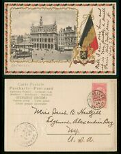 Mayfairstamps Belgium 1904 Brussels Grand Place Flag Embossed to US Postcard wwp