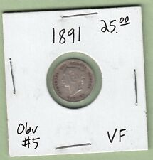 1891 Canadian 5 cents Silver Coin - Obverse 5 - VF