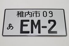 BLACK EM2 JAPANESE LICENSE PLATE TAG JDM 2001-2005 CIVIC DX EX LX HX VP