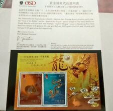 Willie: Hong Kong Rabbit - Dragon gold and silver 50 Dollar stamps