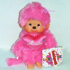 Japan Sekiguchi Monchhichi S Size 20cm Plush Love Love MCC Dark Pink ~~ RARE ~~~