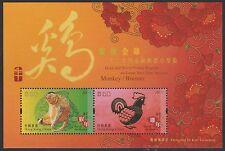 Hong Kong Gold Silver Lunar New Year Monkey Rooster HKD $100 stamp sheetlet MNH