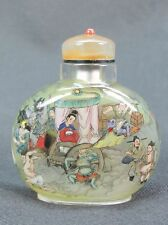 "Chinese ""Zhong Kui"" Inside Hand Painted Glass Snuff Bottle:Gift Box"