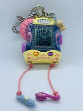 LPS LITTLE PET SHOP ELECTRONIC VIRTUAL PET KEYCHAIN GAME HASBRO TOY 2005