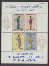 Thailand Sc 632a National Costumes Souvenir Sheet Mint Never Hinged 1972
