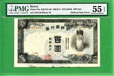 KOREA  1944  P37A  100 YEN  PMG 55 EPQ   SHIFTED PRINT  ERROR