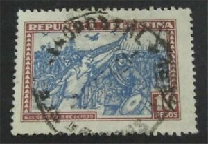 nystamps Argentina Stamp # 390 Used $40   L23y024
