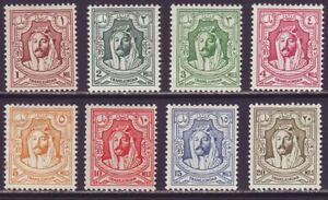Jordan 1942 SC 199-206 MH Set