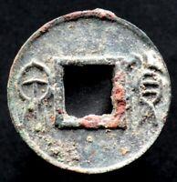 HUO QUAN (14 - 23) CHINE / CHINA - Wang Mang - double bords / rims - H9.33