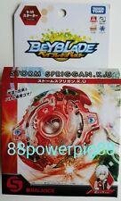 Takara Tomy Beyblade Burst B-35 Starter Storm Spriggan Knuckle Unite US Seller