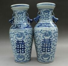 A PAIR DELICATE CHINESE BLUE AND WHITE PORCELAIN VASE DOUBLE HAPPINESS NR01