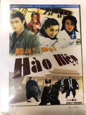 BAT DAI HAO HIEP -  PHIM BO TRUNG QUOC - 10DVD