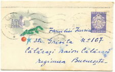 Romania 1962 Industry Liliput stationery cover