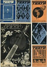 1927 Avant-garde Art Photomontage LOT 6 Russian Fine Magazines Worker & Theatre