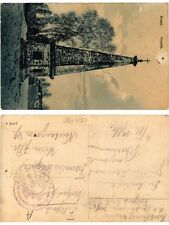 CPA Russia Ukraine KOWEL - Pomnik (286090)