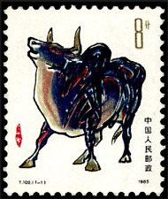 P R CHINA 1985 Set Of T102 Lunar Year of Ox MNH O.G.