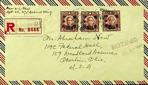 CHINA 1947 POST WWII SANGHAI REGD AIRMAIL COVER W/ 4v TO OBERLIN OHIO USA