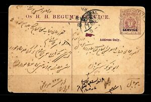 BHOPAL 1919 - PS 'Begum's Service' card with view of Bhopal. Used.