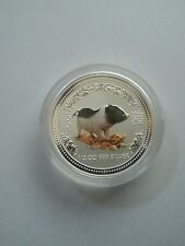2007 1/2 oz Silver PIG coin with Australia Mint Colorized Image (lunar) Rare