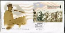 MALAYSIA 2003 Father of Independence MS FDC