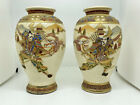 Pair Of Vintage Japanese Kusube Satsuma Vases Samari & Dragon