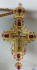 Gold Plated Pectoral Cross Christian Clergy Pendant Bishop Priest Episcopal