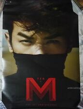 Lee Min Woo 10th Anniversary Album M+TEN Korea Promo Poster (Shinhwa)