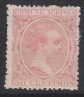 Spain - 1889, 50c Rose-Carmine stamp - M/M - SG 284
