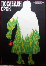 Original Poster Bulgaria Ivan Vazov Theatre Rasputin Deadline Stareyshinski