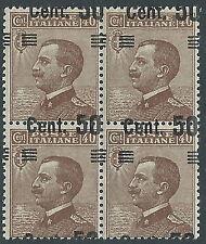 1923-27 REGNO EFFIGIE SOPRASTAMPATO 50 SU 40 CENT QUARTINA VARIETà MNH ** P39-5