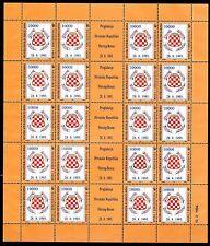 Bosnia & Hercegovina (Mostar) - 1994 Proclamation independence - Mi. 12 KB MNH
