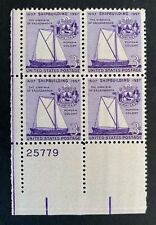 US Stamps, Scott #1095 Shipbuilding Anniversary 1957 3c Plate Block VF/XF M/NH
