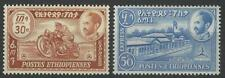 ETHIOPIA 1947 EXPRESS PAIR MINT