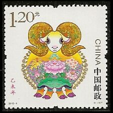 China 2015-1 Lunar New Year Ram single (1 stamp) MNH